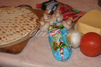 Овощная пицца ультрабыстрого приготовления: рецепт с пошаговым фото