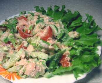 Салат из красной рыбы и овощей «Хозяйка»
